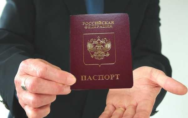 Займ без отказа без паспорта